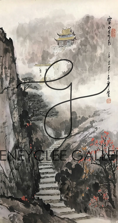 郑震 Zheng Zhen, 40cm x 68.5cm
