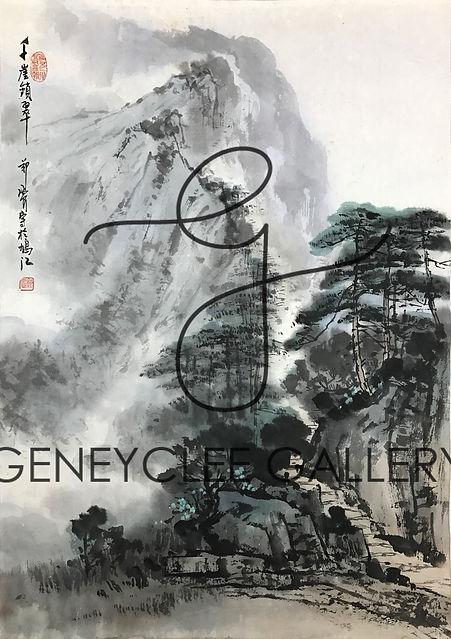 郑震 Zheng Zhen, 42.5cm x 65cm