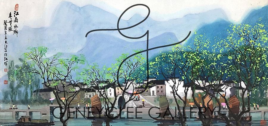 王大仁 Wang Da Ren, 68.5cm x 141cm
