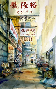 Seafood Street 海味街, 2018, Watercolour on paper, 38x56cm