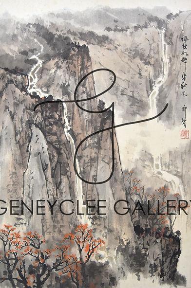 郑震 Zheng Zhen, 42.5cm x 64cm