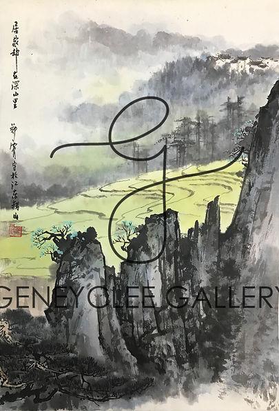 郑震 Zheng Zhen, 43.3cm x 65.5cm