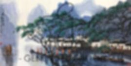 王大仁 Wang Da Ren, 138.5cm x 69.5cm