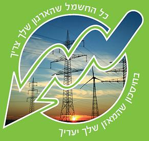 energy saving.PNG