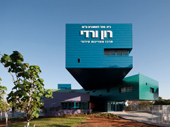Ron Vardi Center
