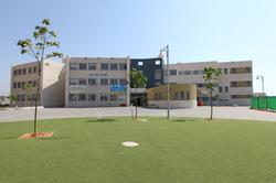 Nehalim Elementary School, Petah Tikva