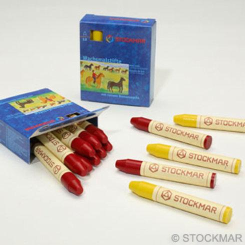 STOCKMAR 單色蠟筆(可選色)