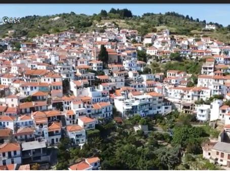 Γλώσσα Σκοπέλου/// glossa village of skopelos