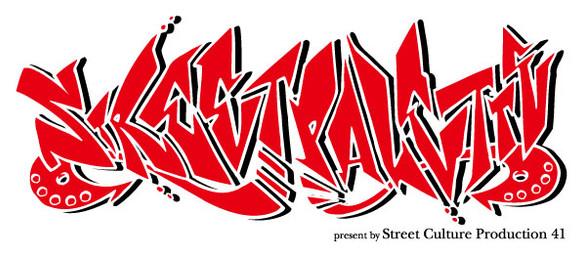 ストリートロゴ37.jpg