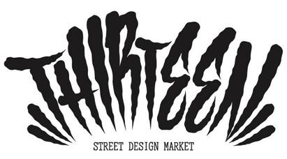 ストリートロゴ8.jpg