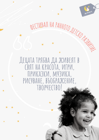 """""""Семейното щастие е границата на най-амбициозните мисли"""""""