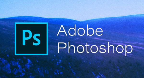 jasonisa-how-photoshop.jpg