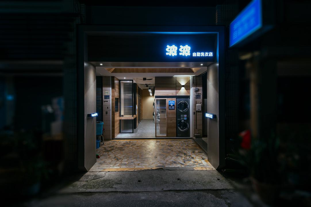 20171129-_ND44244