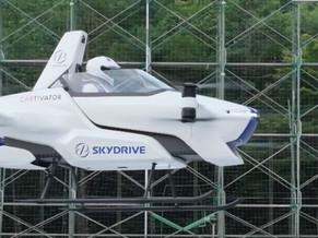"""La """"voiture volante"""" de SkyDrive : un test réussi !"""