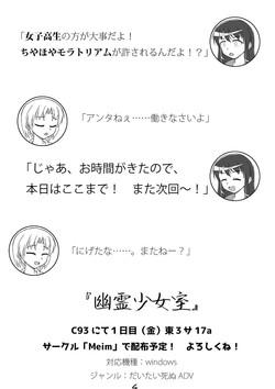 ニートの紹介4