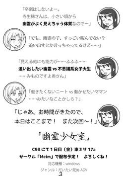 ニートの紹介3-3