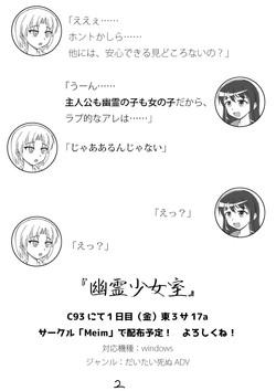 ニートの紹介4-2