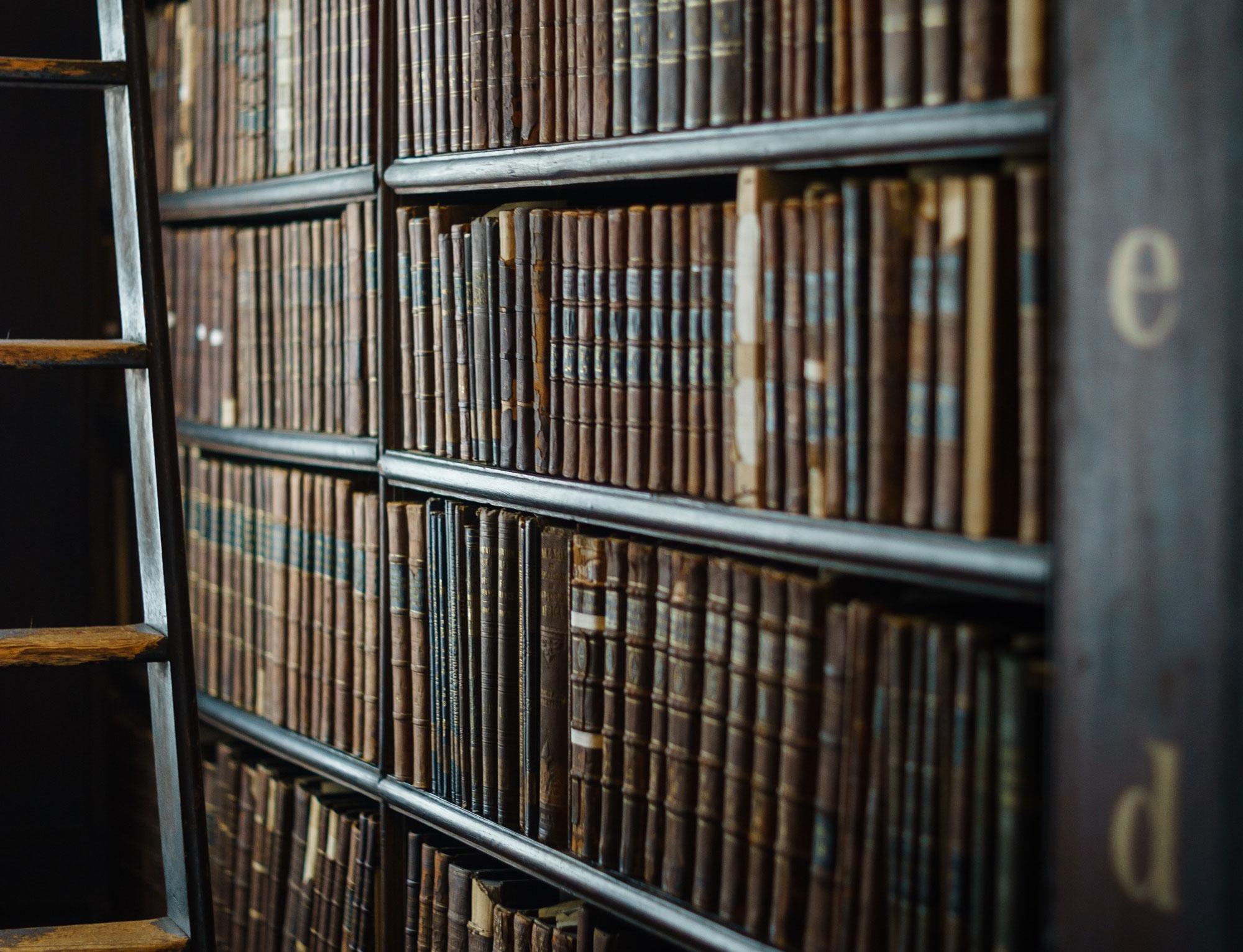 הוראות ניהול ספרים
