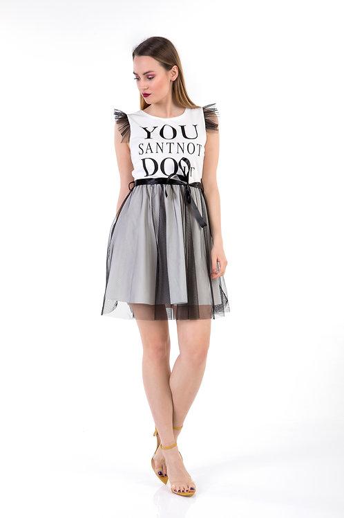 Τούλινο girly φόρεμα