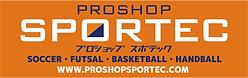 spotec_logo.png