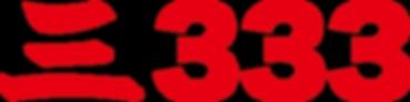 333 logo.png