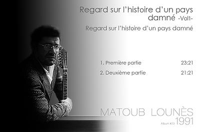 matoub lounès 1991 - regard sur l'histoire d'un pays damné