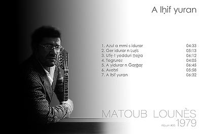 matoub lounès 1979 - alhif yuran