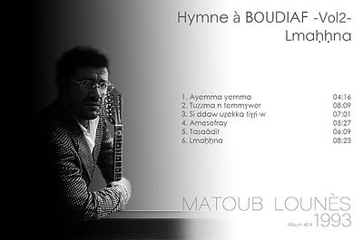 matoub lounès 1993 lmahna