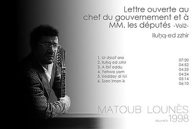 matoub lounès 1998 - iluhqed zzhir