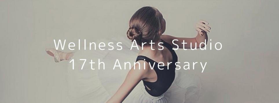 Wellness Arts Studioのコピー.png