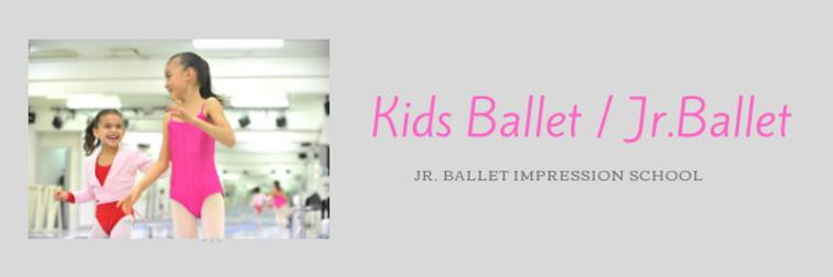 Kids Ballet _ Jr.Ballet.png