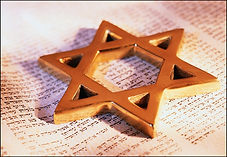 Golden Star Of David Jewish on Hebrew script