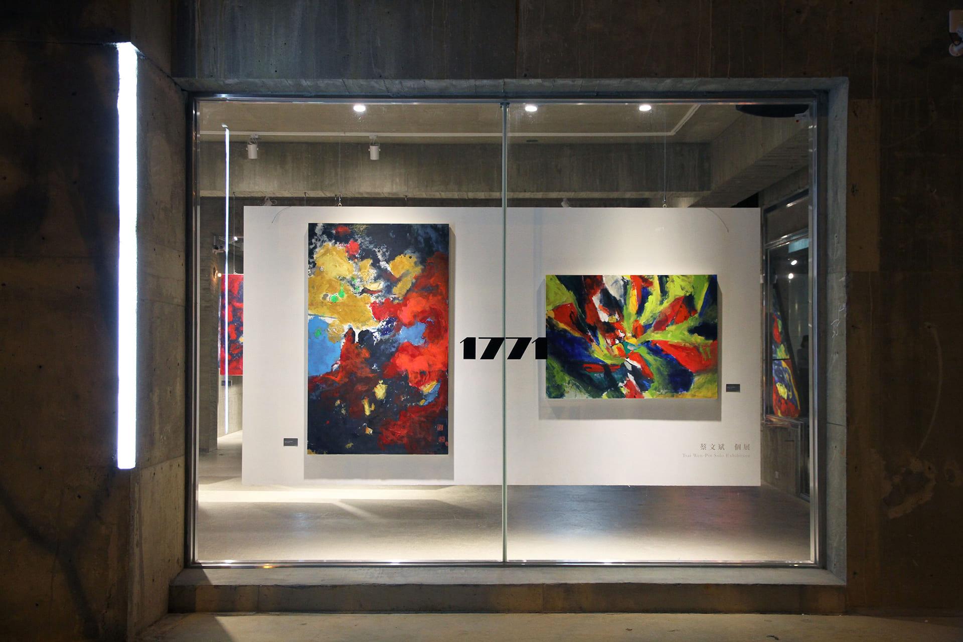 exhibition01 (1).jpg