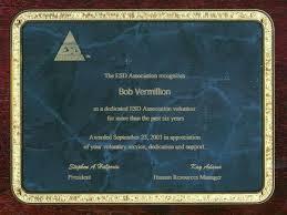 ESDA Standards Committee Member