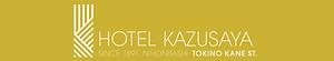 HOTEL KAZUSAYA.png