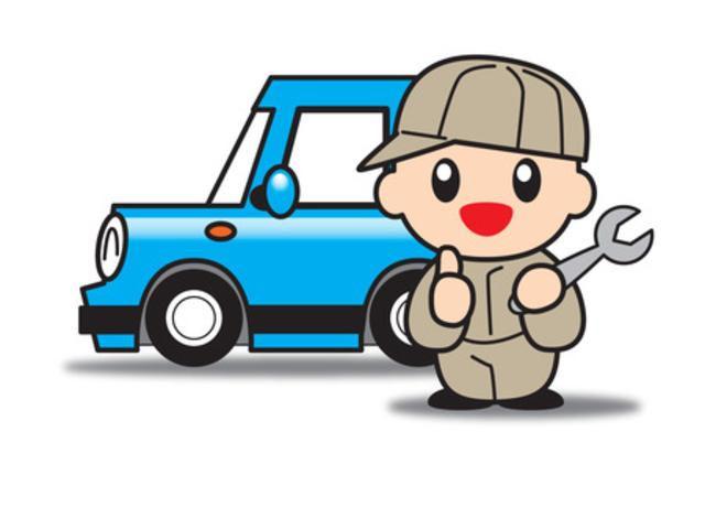 車検予約カレンダー