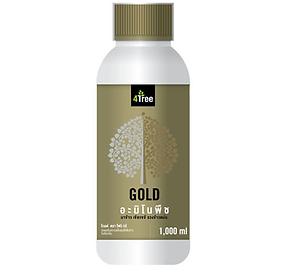 Amino-Gold-414-415.png