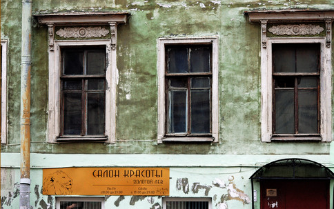 "St. Petersburg, beauty saloon ""Golden Lion"""