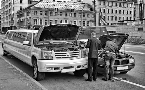 Russian Limosine Service