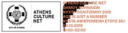 ACN 2019 Nixta Politismou-16.png