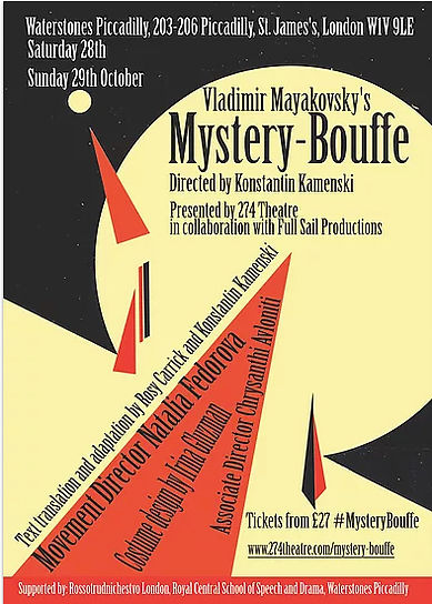 mystery bouffe.jpg