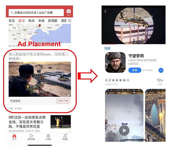 T_ads.jpg