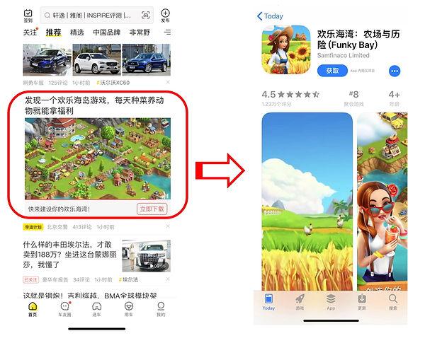 dong_ads.jpg