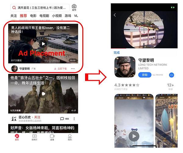 Xia_ads.jpg