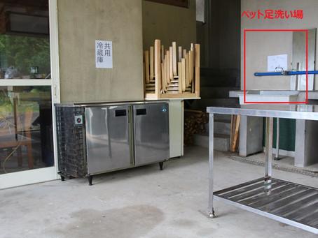 ペットOKのキャンプ場|伊豆稲取ストーンチェアキャンプ場
