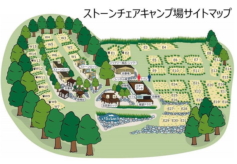 ストーンチェアキャンプ場サイトマップ190504.jpg