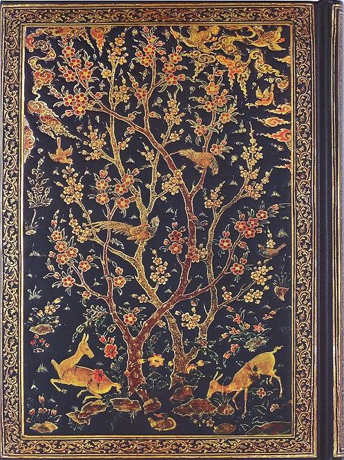 Persian Grove Journal by Peter Pauper Press