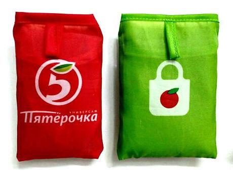 Polyester bags.jpg