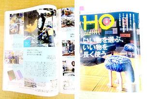 media1-img_edited.jpg