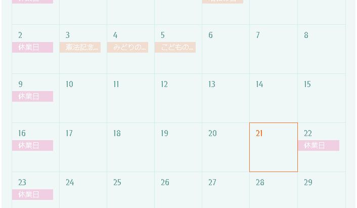 5/22は休業日となります。